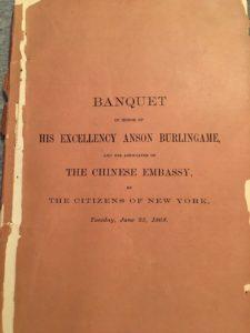 Anson Burlingame_Banquet